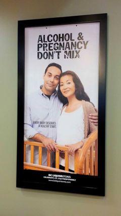 BC Liquor store poster resized